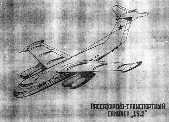 Baade 152 projekt v SSSR