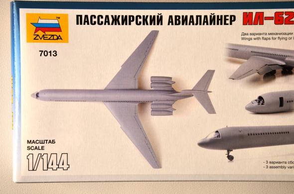 Il 62M Zvezda 002