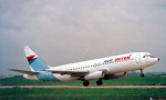 Air Inter Mercure F-BTTG - Kopie