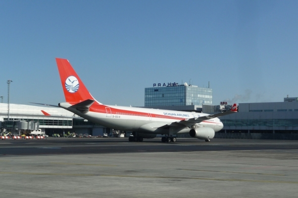 Sichuan Airlines Prague Airport