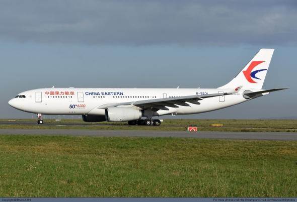 Airbus A330 200 společnost China Eastern