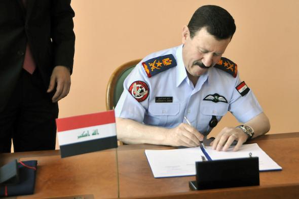 generál Amin Hamad Anwer