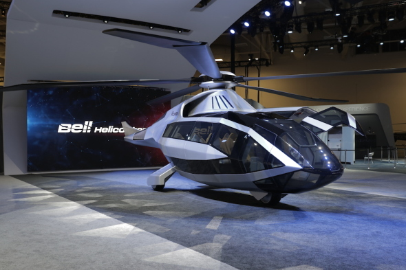 Bell FCX 001