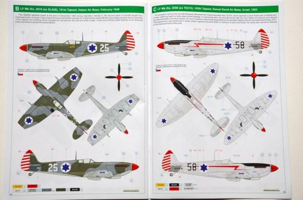 Spitfire VELVETA Eduard 020