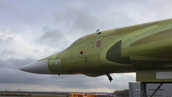 TU160M2 příď
