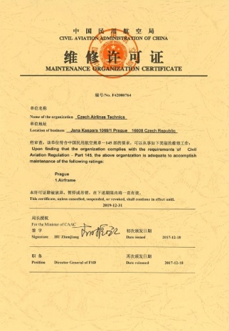 CSAT Certificate Civil Aviation Administation of China