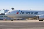 American Airlines Praha Ruzyně