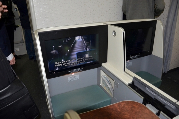 Korean Air Boeing 787 Dreamliner First class