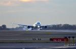 Korean Air Boeing 787 Dreamliner přistání v Praze