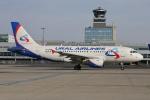Ural Airlines letiště Praha Ruzyně
