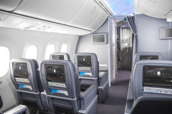 Boeing B 787 Premium Economy Cabin American Airlines