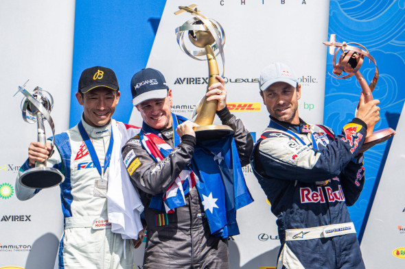 Red Bull Air Race finale 2019