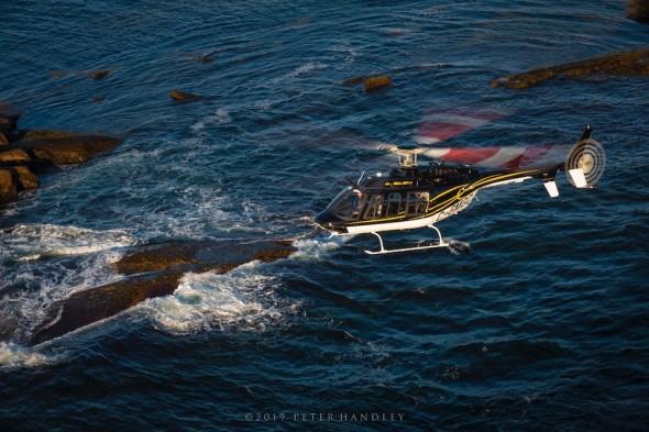Bell 407 GXi vrtulník