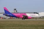 Airbus A320 Wizz Air letiště Praha