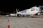 Boeing 737 flydubai letiště Praha